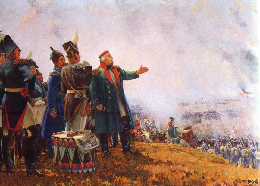 День воинской славы России: Бородинское сражение