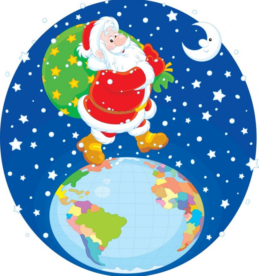 Виртуальное путешествие «Как встречают Новый год люди всех земных широт»