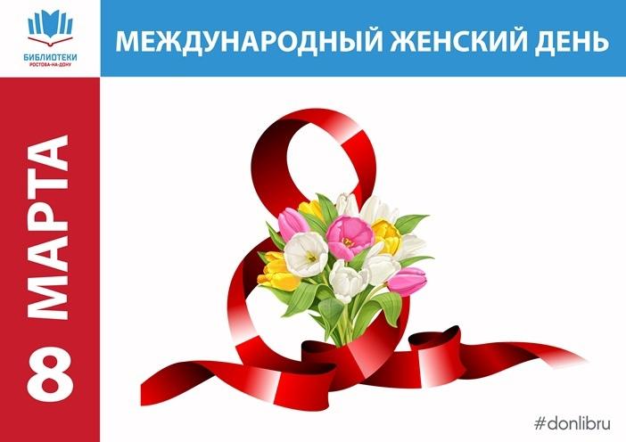 Мастер — класс «Подарок маме»