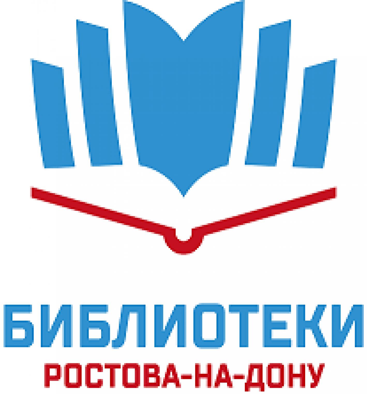 Центральная городская детская библиотека имени В.И. Ленина